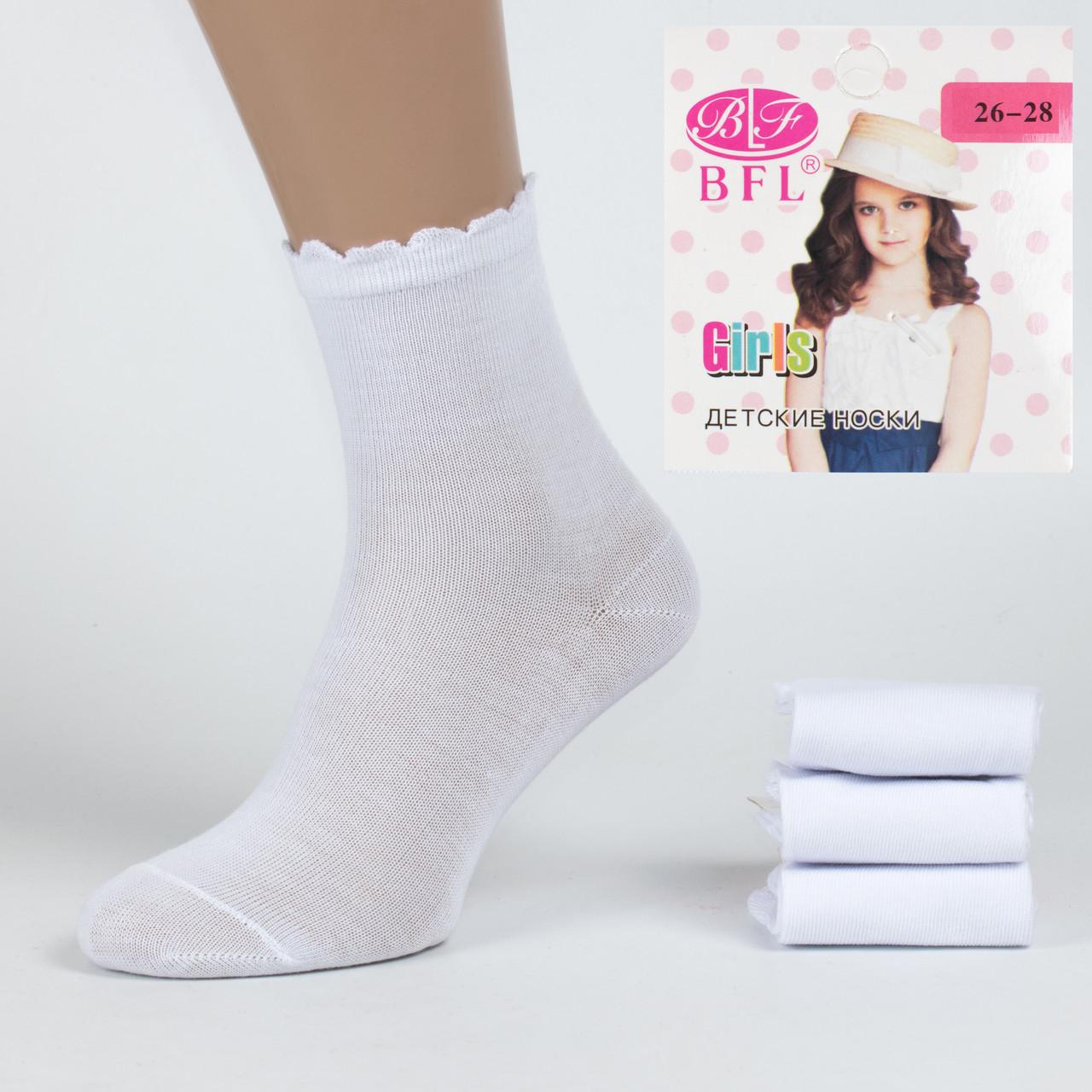 Носки на девочку оптом BFL C204 M. Размер 26-28.  В упаковке 12 пар.