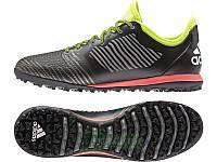 Сороконожки adidas X 15.1 CG B27125