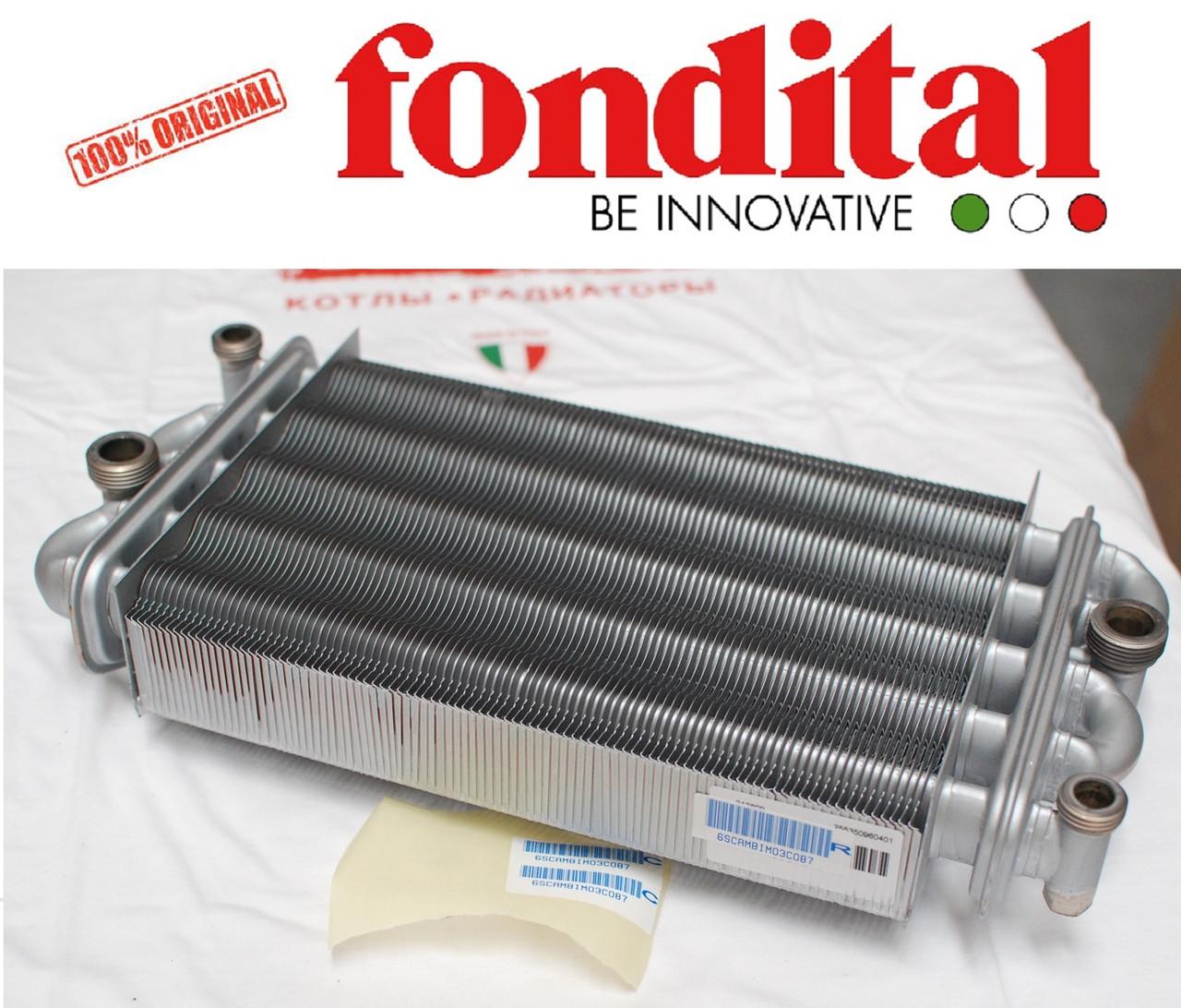 Теплообменник нова флорида купить Подогреватель высокого давления ПВД-375-23-3,5-1 Одинцово