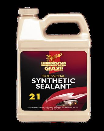 Синтетический воск 2.0 - Meguiar's Professional Synthetic Sealant 2.0 1,89 л. (M2164), фото 2