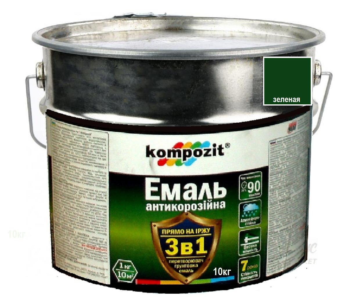 """Эмаль-грунт акриловая KOMPOZIT """"3 в 1 PROTECT"""" для металла и оцинковки зеленая 10кг"""