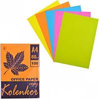 Бумага для ксерокса А4 100 листов 5 цветов