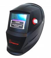 Сварочная маска Гладиатор LUXE 900 S