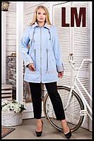 """Модная женская куртка батал """"Юки"""" 44-60 парка осенняя весенняя голубая демисезонная на молнии с капюшоном"""
