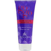 Шампунь для светлых волос Kallos Gogo Silver 200мл