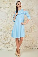 Голубое Платье Трапеция Амира Размер 42-48 Бавовна - 46%; Поліестер - 52%; Еластан 2%;