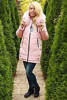 Зимняя куртка женская с мехом стильная пудра теплая