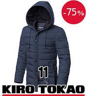 Куртка весна-осень японская мужская Kiro Tokao