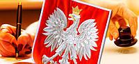 Компания в Польше