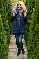 Зимняя куртка женская с мехом теплая синяя