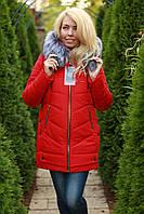 Зимняя куртка женская с мехом теплая модная красная