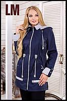 """Модная женская куртка батал """"Юки1"""" 44-60 парка осенняя весенняя голубая демисезонная на молнии с капюшоном"""