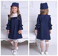 Стильное платья в английском стиле, турецкая дорогая костюмная ткань для школьной формы 2 цвета евлад№912