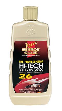 Натуральный желтый воск - Meguiar's Professional Hi-Tech Yellow Wax 473 мл. (M2616), фото 2