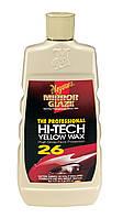 Meguiar's M26 Hi-Tech Yellow Wax Защитный воск №3, 473 мл