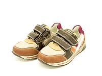 Кроссовки Clibee для мальчика с орто стелькой 28,31,32 размеры.