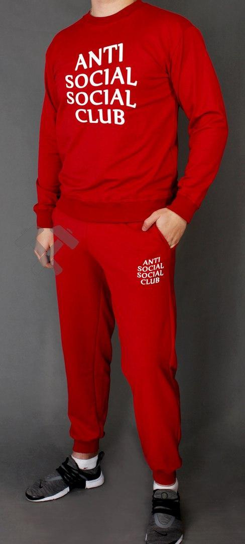 Спортивный костюм Анти Социал Клаб мужской, брендовый костюм Anti Social Social Club трикотажный (на флисе и без) копия