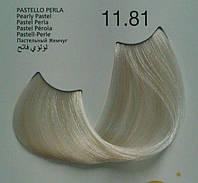 11.81 Пастельный Жемчуг, Безаммиачная крем-краска Milk Color - Kleral System