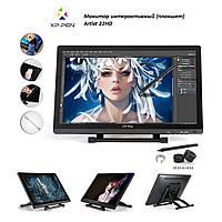 Монитор графический интерактивный для рисования XP-Pen Artist 22HD, рабочая поверхность 476*268мм