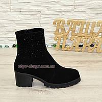 Ботинки черные женские замшевые демисезонные на невысоком каблуке, декорированы накаткой камней.
