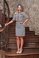 Платье Киото женское платье большого размера гусиная лапка