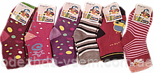 Махровые яркие носочки