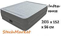 Надувная флокированная кровать Intex 64418, серая, со встроенным насосом 220V, 203 х 152 х 56 см