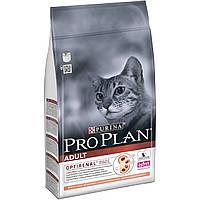 Purina Pro Plan Adult Salmon  корм для кошек с лососем -1,5кг, фото 1