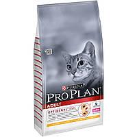 Purina Pro Plan Adult Chicken 10кг-корм  для кошек с курицей