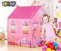 Палатка для девочек Girl House
