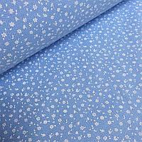 Хлопковая ткань голубого цвета с белыми мелкими цветочками