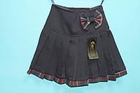 Школьная юбка CARINA кантик в клетку