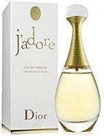 Духи на разлив наливная парфюмерия 55мл J'adore Cristian Dior