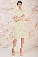 Праздничное Платье Прямое Оливковое Ариан Размер 50-54 Бавовна - 34%; Поліестер - 63%; Еластан 3%;