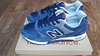 Мужские+подростковые повседневные кроссовки New Balance 577 синие
