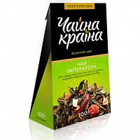Зеленый чай Зеленый Чай Императора 100 гр