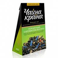 Зеленый чай Черничный с ароматом йогурта 100 гр