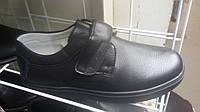 Школьные туфли /мокасины на липучке для мальчика Солнце 31-36