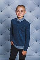 Кофта рубашечный воротник для мальчика