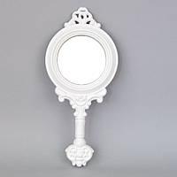 Зеркало PR1520