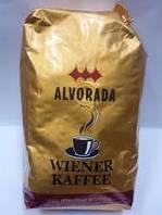 Кофе в зернах ALVORADA Wiener Kaffee 1кг80% Арабика, 20% Робуста Германия