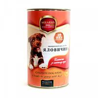 Консервы Milario Beef для собак с говядиной, 415 г