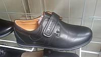 Школьные туфли  на липучке для мальчика Солнце 33.33.34.34.35.36