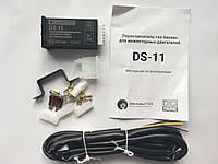 Переключатель газ/бензин инжектор DIGITRONIC для эл. редуктора