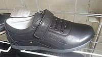 Туфли школьные   для мальчика Солнце 31-36