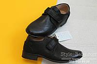Детские черные туфли на мальчика на застежке липучке тм Том.м р. 27,28,29,30,31,32