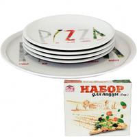 30839-02-02 Набір для піци 5пр. Піца (30см/20см)