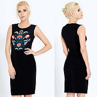 Изысканное черное платье с принтом для женщин