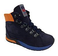 Ботинки Minimen 33ORANGE 29 19,2 см Синий