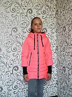 """Куртка весна-осень """"Вилена"""" коралловый"""